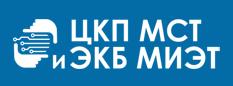 """Центр коллективного пользования «Микросистемная техника и электронная компонентная база» (ЦКП """"МСТ и ЭКБ"""")"""